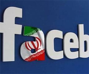 iran_facebook